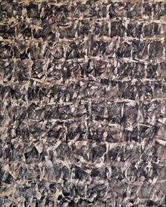 이정지의 '무제'(1985).
