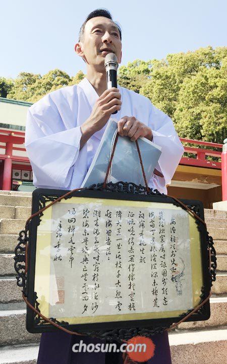 아카마 신궁 미즈노 궁사가 1711년 통신사 임수간의 시를 들고 설명하고 있다.