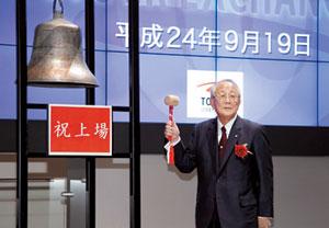 지난 2012년 9월19일 일본항공(JAL) 부활에 성공한 이나모리 가즈오 당시 최고 경영자가 일본항공의 증시 재상장을 알리고 있다.