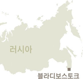 러시아 블라디보스토크