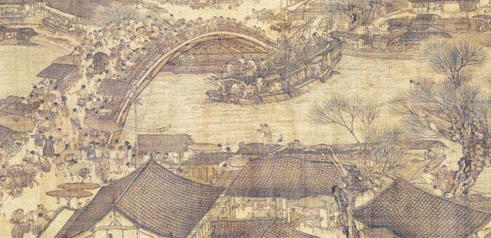 송대(宋代) 카이펑을 그린 청명상하도(淸明上河圖). 규제 없는 도시였던 카이펑은 당시 세계국민총생산의 60%를 차지할 정도로 번영을 누렸다.