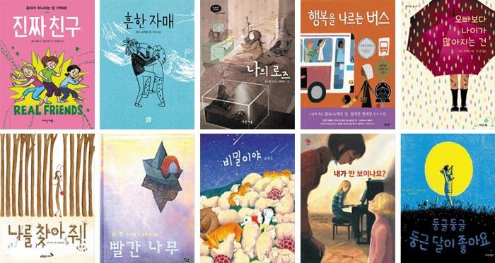 어린이날 특집―아이를 이해하기 위해 어른이 읽어야 할 책