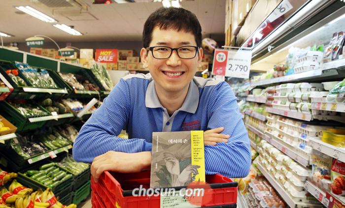 경기도의 한 수퍼마켓에 일하는 SF 소설가 김백상씨가 카트에 자신의 소설책을 담고 포즈를 취했다.