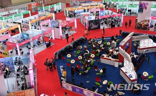 방송콘텐츠 비즈니스 축제 '부산콘텐츠마켓 2018' 개막