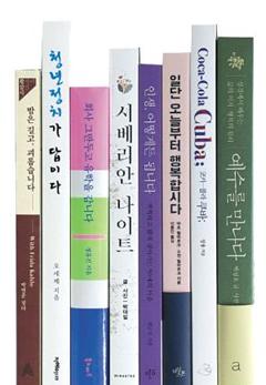 한줄읽기 선정 도서
