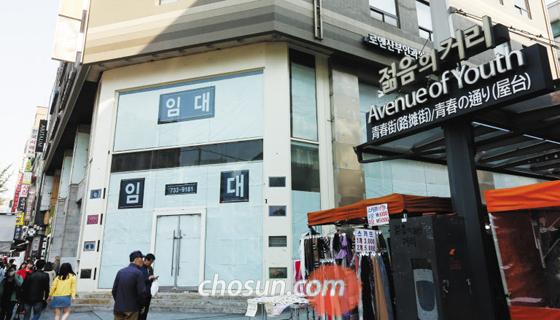 지난 11일 서울 종로구 종각 젊음의 거리 입구에 있는 빌딩 전면에 임대 안내문이 붙어 있다. 종로·종각 일대를 포함한 서울 도심 상권의 올해 1분기 공실률은 10.4%로 서울 평균(8.7%)보다 높다.