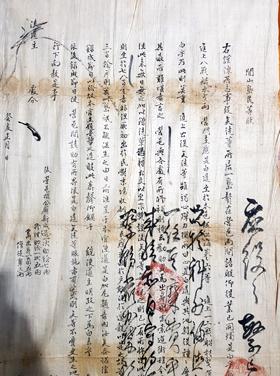 1623년 한산도 주민 11명이 백성들의 고충을 덜어 줄 것을 청원한 '한산도민 등장(等狀)'.