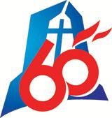 여의도순복음교회 창립 60주년