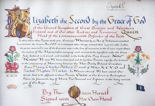 엘리자베스 2세 영국 여왕이 13일 발급한 해리 왕자와 메건 마클의 결혼 허가증.