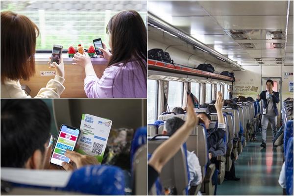 농촌관광 기차여행은 여행객을 위해 다양한 프로그램과 이벤트를 마련했다.