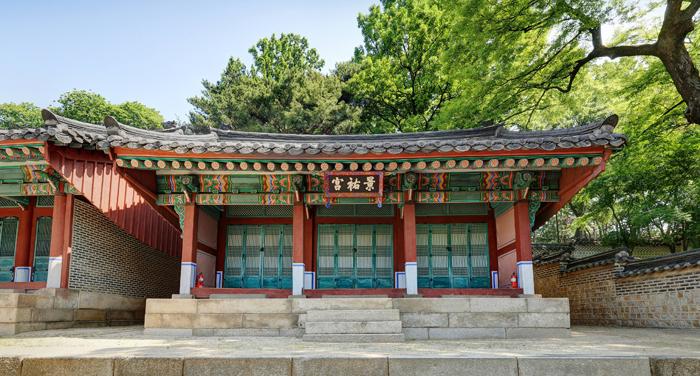궁정동 칠궁
