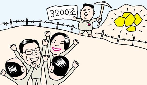 [뉴스 TALK] 북한이 3200조원 노다지 광산이라고?
