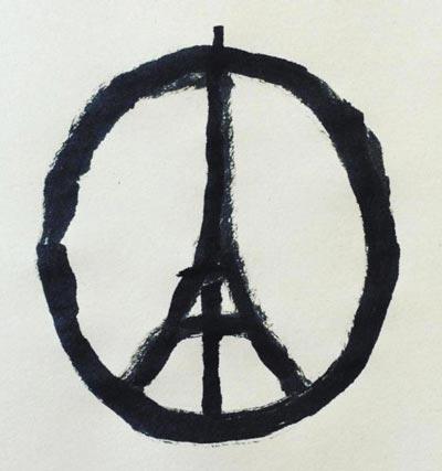 '에펠탑 평화 심벌'