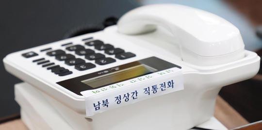 문 대통령과 김정은 북한 국무위원장 간 핫라인