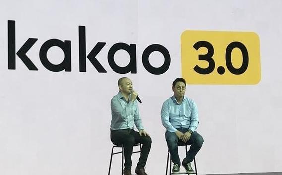 여민수(오른쪽), 조수용 카카오 공동대표는 지난 3월 27일 기자간담회를 통해 카카오 3.0을 선포했다. /이정민 기자