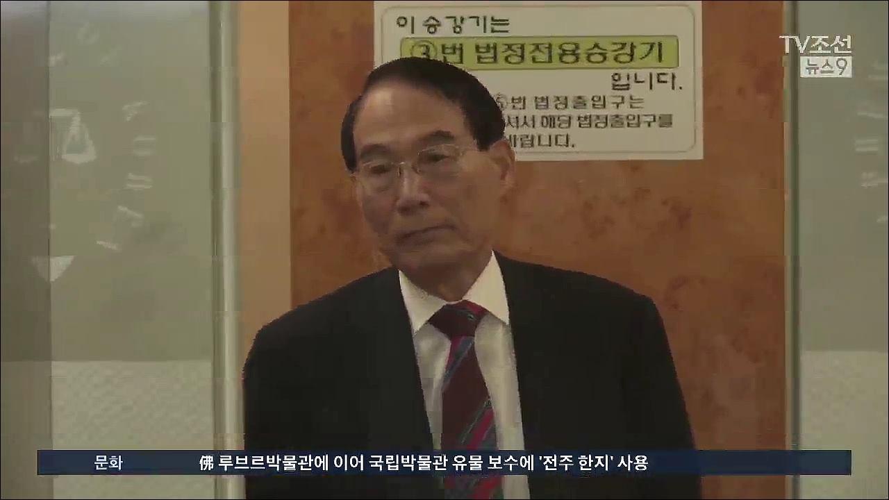 [포커스] 盧 정부 국정원장 지낸 김만복, 또 구설에…