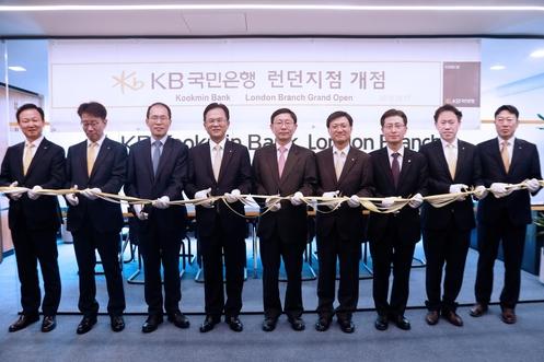 KB국민은행 제공