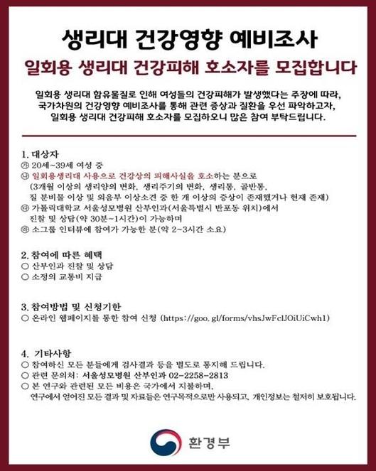 서울성모병원 제공