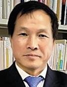 리 소테츠 일본 류코쿠대 교수