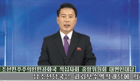 북한 조선중앙TV가 19일 중국 내 북한식당 여종업원 탈북이 한국 정부가 기획한 것이라는 조선적십자회 중앙위 대변인의 주장을 보도하고 있다.