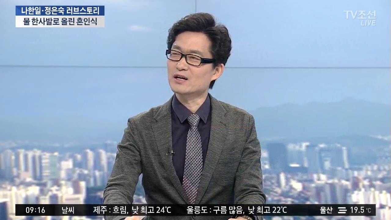 경찰, 김경수 1년치 통화내역 확보…재소환 가능성은?
