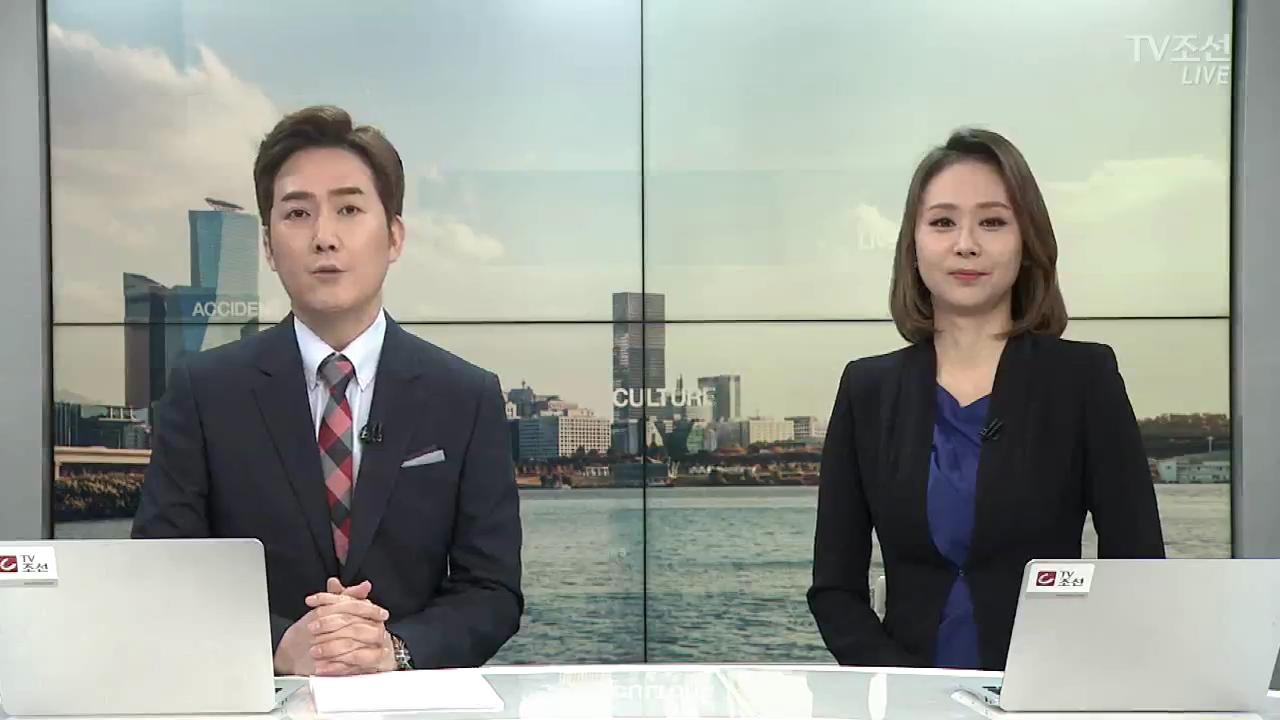 5월 27일 '뉴스현장' 클로징