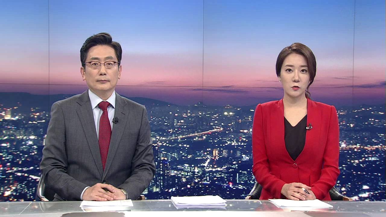 5월 27일 '뉴스 7' 클로징