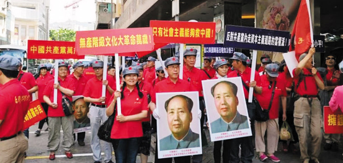 지난 25일 홍콩 주룽 지역에서 열린 '문화대혁명 52주년 기념집회'에 참가한 중국 본토인들이 행진하고 있다. 팻말에는 마오쩌둥의 초상화가 그려져 있고, '무산계급 문화대혁명 만세' 등의 구호가 적혀 있다.