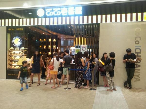 코코이찌방야 입구에서 손님들이 입장을 기다리고 있다. /한국창업전략연구소 제공