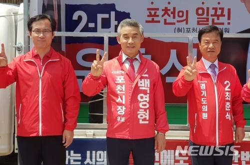 """백영현 후보 측 """"민주당, 선거 이기려 와병 중인 시장 이용"""" 지적"""