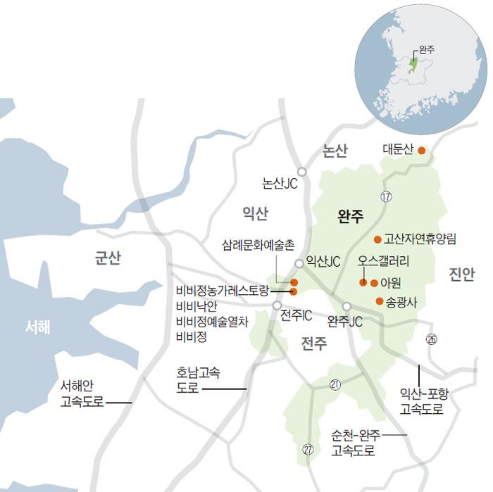전북 완주 지도