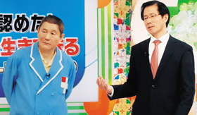 일본의 건강 방송 프로그램에 출연한 김헌경 부장. 왼쪽은 일본의 유명 영화감독이자 코미디언인 기타노 다케시.