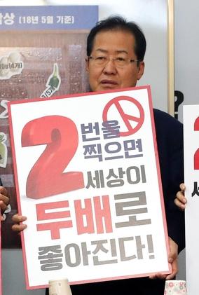 """홍준표 지방선거 지원유세 재개... """"접전지 중심 대유세 펼칠 것"""""""