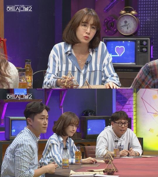 """""""숨막히는 삼각관계""""…'하트시그널2' 김현우·오영주·임현주, 겨울여행 데이트"""