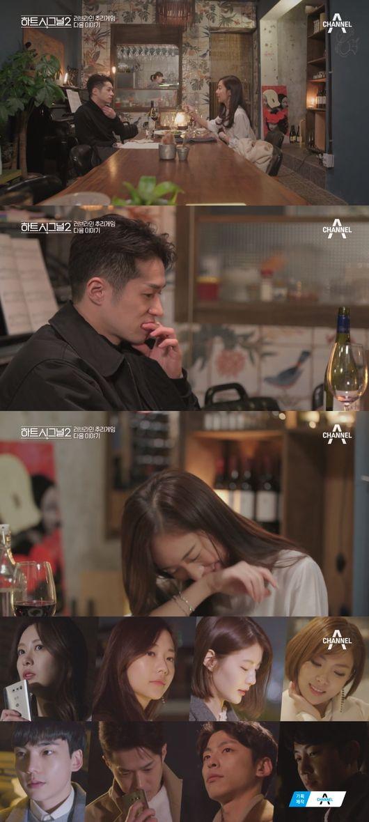 [Oh!쎈 레터]'하트시그널2' 김현우·오영주, 오해 풀고 최종선택 이어질까
