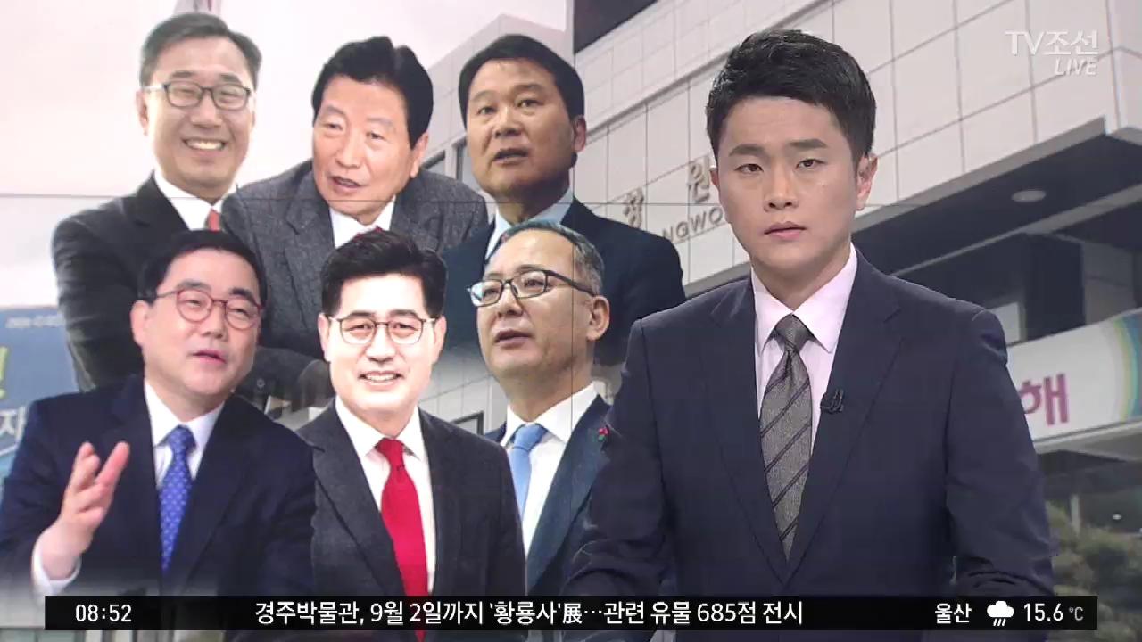 창원, 여론조사 민주당 우세…보수 후보 각개약진
