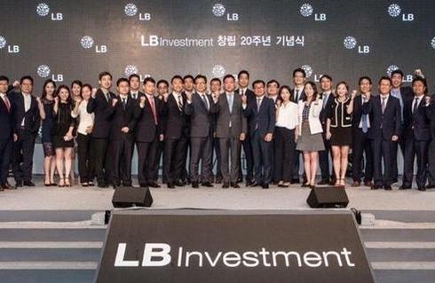 LB인베스트먼트 창립 20주년이던 2016년 7월 5일 서울 한남동 그랜드하얏트서울에서 열린 창립 20주년 행사 모습 / LB인베스트먼트 제공