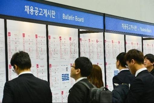 지난해 하반기 부산에서 열린 한 취업박람회에서 구직자들이 채용공고를 살펴보고 있다. /조선일보DB