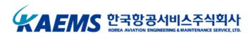 국내 첫 항공정비 전문업체 '한국항공서비스주식회사' 정식 출범