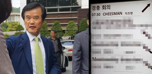 송영중 경총 부회장이 한국경영자총연합회 회장단 회의에 자신의 입장을 소명하기 위해 참석했다/안상희 기자