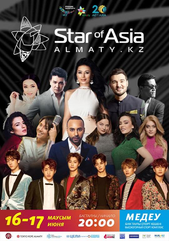 아스트로, 카자흐스탄 'Star of Asia Almaty.KZ'에 韓 대표로 참석