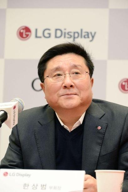 한상범 LG디스플레이 부회장. /LG디스플레이 제공