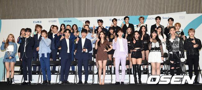 [Oh! 모션]'33개의★' 하나로 모인 유나이티드 큐브 콘서트 간담회