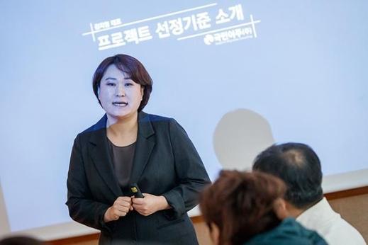 사진= 국민이주 김지영대표 미국투자세미나 강연 중