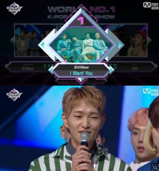 [종합]'엠카운트다운' 샤이니, 유빈 제치고 1위…비투비 '컴백'