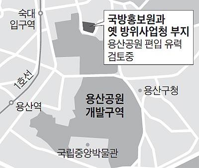 주한미군 '73년 용산시대' 막내린다