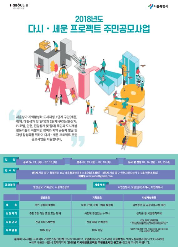 서울시 제공