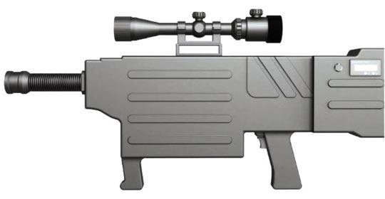 레이저 소총 'ZKZM-500' 모형 디자인