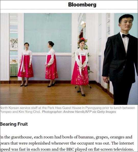 방북 취재기