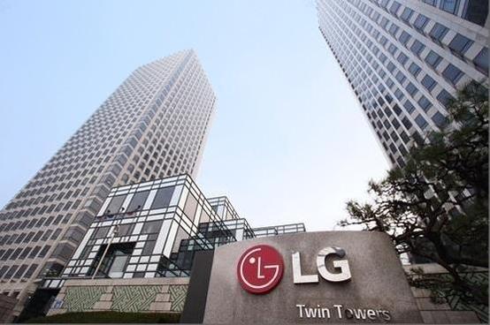 서울 여의도에 있는 LG그룹 본사./LG 제공